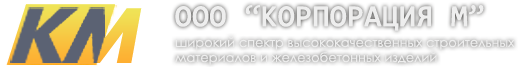 """ООО """"Корпорация М"""""""