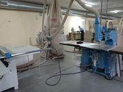 Действующая производственная фирма - foto 1