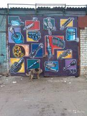 Художественная роспись . Граффити . Дизайн.в Брянске - foto 2
